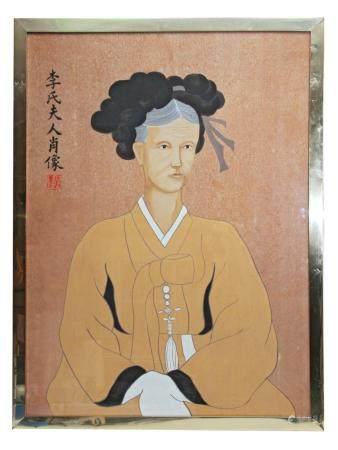 A VINTAGE KOREAN ANCESTOR PORTRAIT