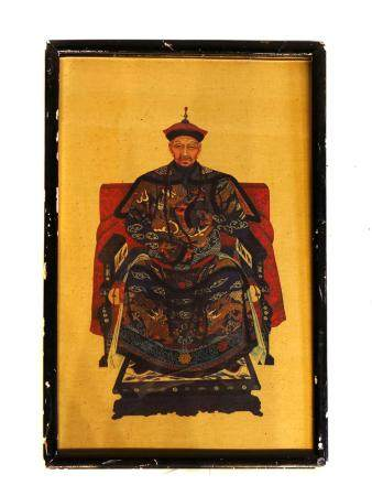 A VINTAGE FRAMED PRINT WITH CHINESE NOBLEMAN