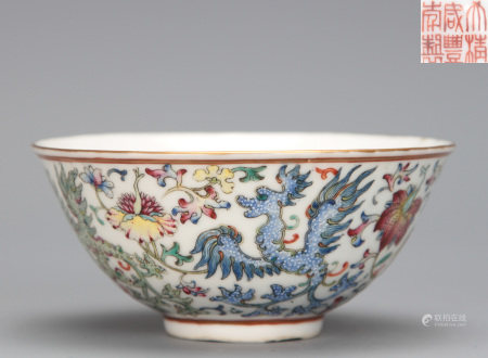 Famille Rose Phoenix Bowl Xianfeng Mark