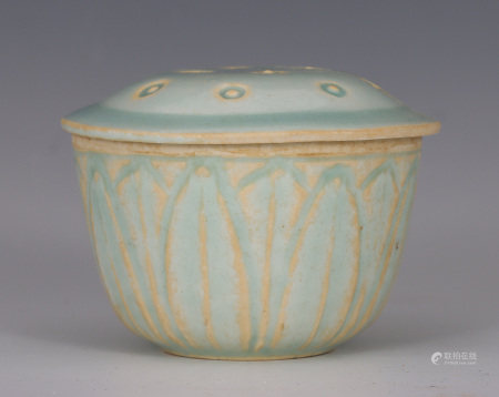 Hutian Jar with Lid
