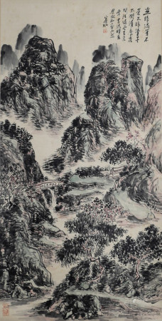 A Chinese Scroll Painting By Huang Binhong