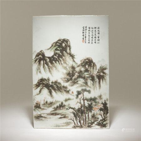 民國 宜陶軒畫 降彩山水紋瓷板