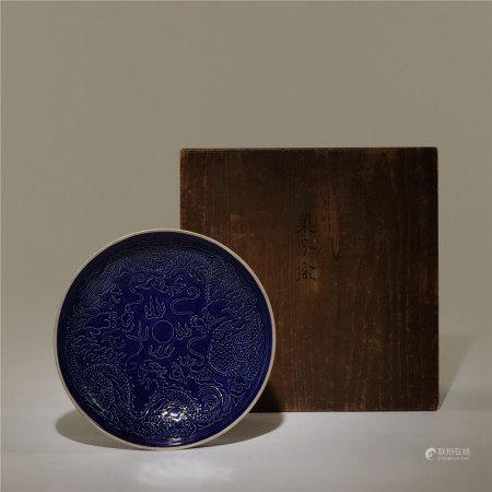 宋 定窯藍釉龍紋盤