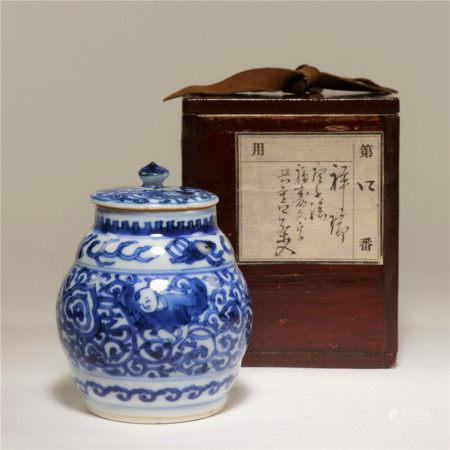 明 青花祥瑞童子紋茶器