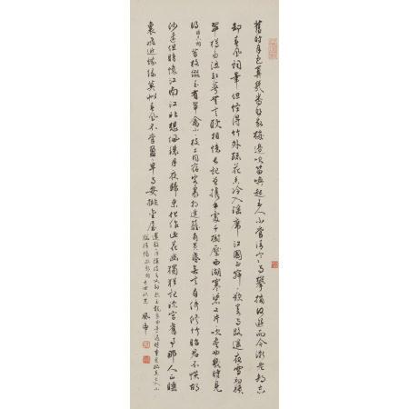 葉鳳虎 書法