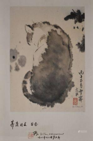CHEN Dehong (1936) Au chat dormant. Encre de Chine, signée et portant le cachet rouge de l'arti