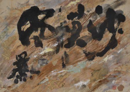 CHEN Dehong (1936) Composition. Encre de Chine, collage, huile sur papier, signé, daté 5.91 et