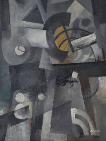Youla CHAPOVAL (1919-1951) Composition abstraite sur fond gris. Huile sur toile signée en bas à