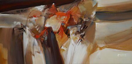 WILFRED (né en 1954). Composition abstraite. Huile sur toile signée en bas à droite. 60 x 122 c