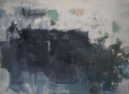 Paul KALLOS (1928-2001). Composition abstraite. Huile sur toile signée et datée 1970 en bas à d
