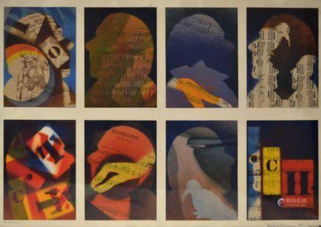 Emmett WILLIAMS (1925-2007) Ode de toilette, huit autoportraits. Acrylique pulverisé sur huit p