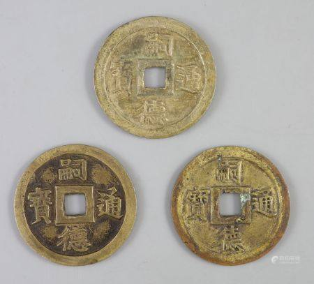 Vietnam coins, Annam, Tu Duc (1848-83) three bronze or brass 60-Van Large Cash, all unlisted in