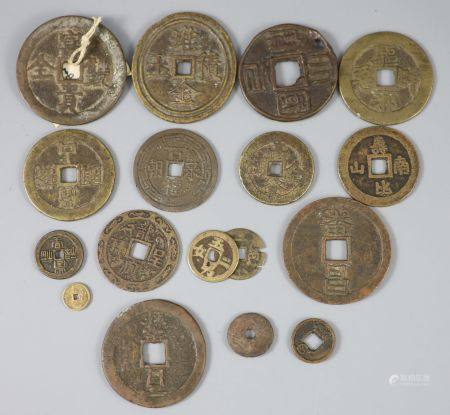 China, 17 bronze or copper charms or amulets, Qing dynasty, ranging from 18mm-54mm, VG - VF,