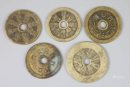 China, 5 bronze zodiac charms or amulets, Qing dynasty, three obv. Twelve Terrestial Branches &