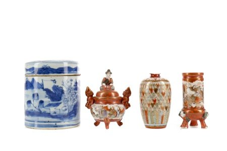 AN EARLY 20TH CENTURY CHINESE BLUE AND WHITE LIDDED JAR, JAPANESE KUTANI VASES AND A KORO