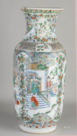 Chinese Fam. Rose vase