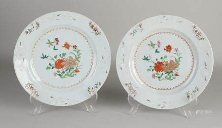 2 Chinese Family Rose plates, Ø 22.7 cm.