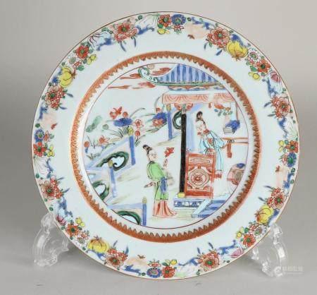 Chinese plate Ø 23.5 cm.