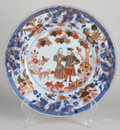 Rare Chinese General Duff plate Ø 23.2 cm.