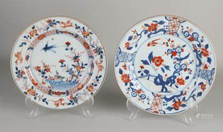2 Chinese Family Rose plates