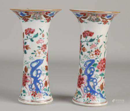 2 Chinese Family Rose vases