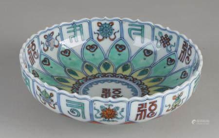 Chinese bowl, Ø 18 cm.