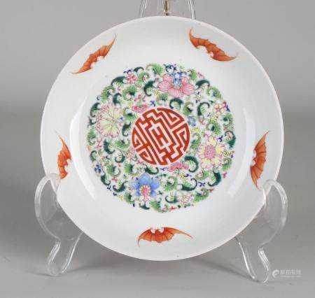 Chinese Family Rose plate Ø 14 cm.