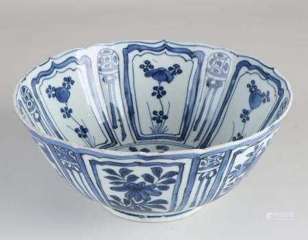 17th Century Chinese Wanli bowl