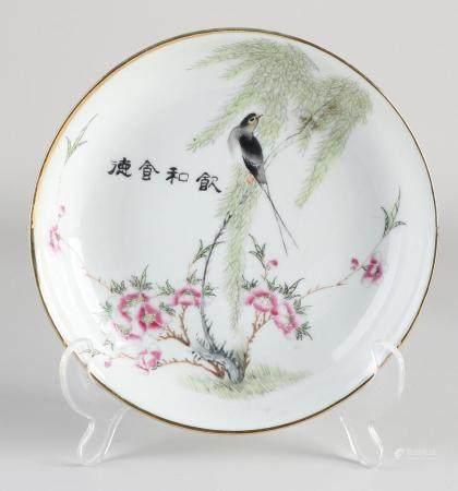 Chinese Republic plate Ø 19 cm.