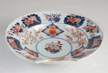 18th Century Chinese shaving basin