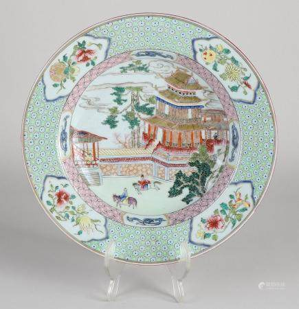 Chinese Family Rose plate Ø 23.7 cm.