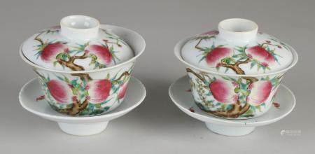 2 three-piece cups + saucers + lids