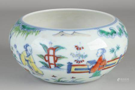 Chinese water pot