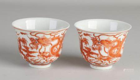 2 Chinese cups with bottom mark