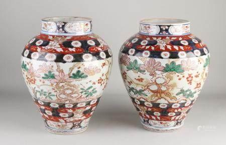 2 Chinese Imari vases
