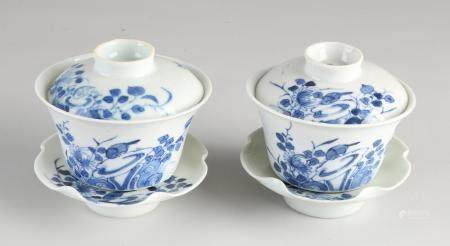 2x Three-piece Chinese cups