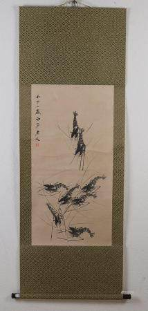 Ancient Chinese scroll painting