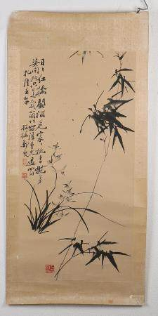 Ancient Chinese woodcut
