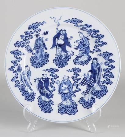 Chinese plate Ø 23.7 cm.