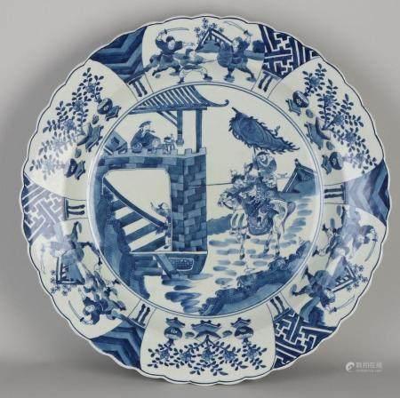 Chinese dish Ø 44 cm.