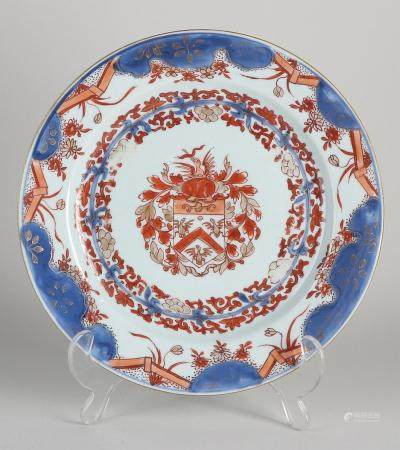 Chinese family crest plate Ø 22.5 cm.