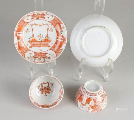 2 parts Chinese porcelain with A'dams fur