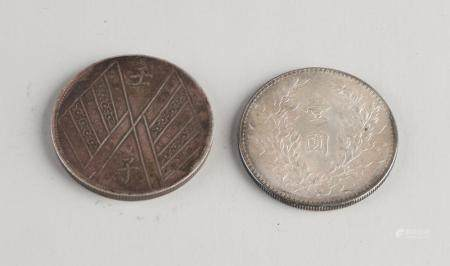 2 Ancient Chinese coins