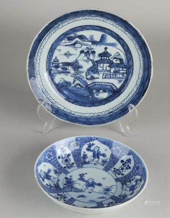 2 parts Chinese porcelain