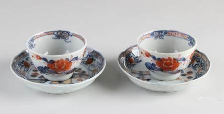 Two Chinese Imari cups
