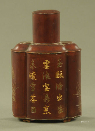 A Chinese pewter type metal caddy, painted and bearing character marks,