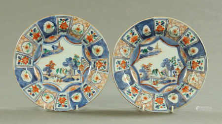 A pair of late 18th/early 19th century Chinese polychrome dishes, diameter 23 cm.