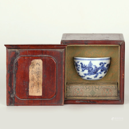 A Chinese Blue And White Porcelain Cup