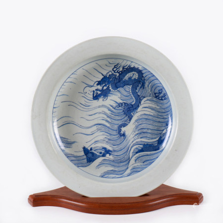 A Chinese Blue And White Porcelain Basin