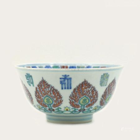 A Chinese Doucai Porcelain Bowl